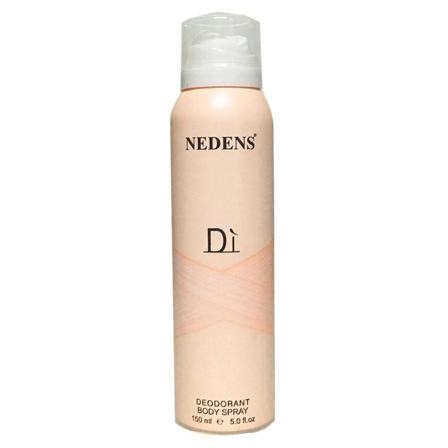 Дезодорант LM Cosmetics - Giorgio Armani Si for woman купить по ... 9e5f8282094ae