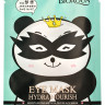 Маска для глаз Eye mask hydra nourish 15 g