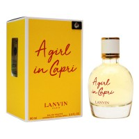 Lanvin A Girl In Capri for women edt ОАЭ 90ml