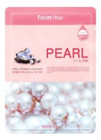 Тканевая маска для лица с экстрактом жемчуга Visible Difference Mask Sheet Pearl 23 мл