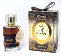 Oud Al Ghalib for women 100 ml