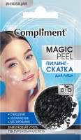 Compliment MAGIC PEEL Пилинг-скатка для лица бамбуковый уголь и гиалуроновая кислота 7мл