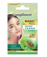 Compliment MAGIC PEEL Пилинг-скатка для лица муцин улитки и аргинин 7мл