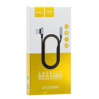 КАБЕЛЬ HOCO U17 3-IN-1 CAPSULE CHARGING DATA CABLE LIGHTNING MICRO TYPE-C